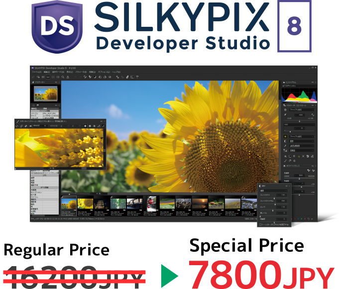 [SILKYPIX Developer Studio 8] Special Price: 7800 JPY