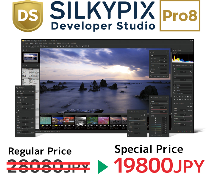 [SILKYPIX Developer Studio Pro8] Special Price: 19800 JPY