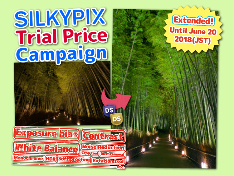 SILKYPIX Trial Price Campaign