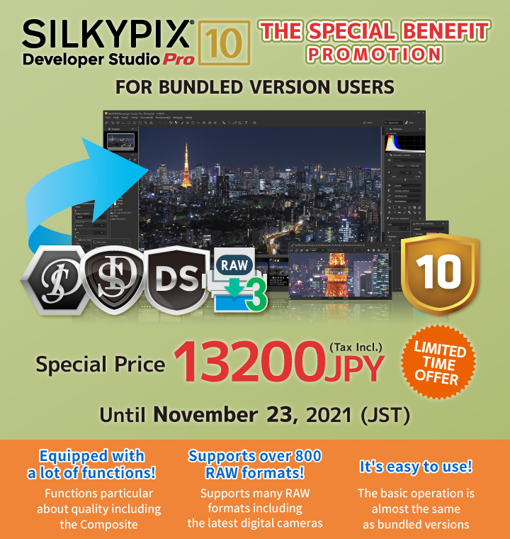SILKYPIX Developer Studio Pro10 The Special Benefit Promotion For Bundled Version Users