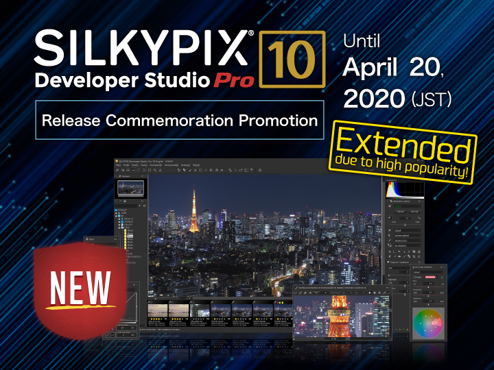 SILKYPIX Developer Studio Pro10 Release commemoration promotion