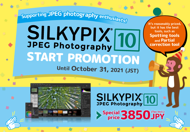 Supporting JPEG photography enthusiasts! SILKYPIX JPEG Photography 10 START PROMOTION